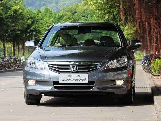 雅阁2.4L纪念版广州优惠1.5万元有现车
