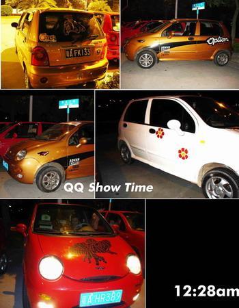 q版车俯视图-Q行天下网站最初是由一群热爱生活、热爱交流的   车车主自发组织起