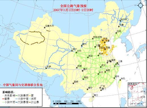尔滨牡丹江江南新城规划图-雪雾天气影响行车 3月1日主要公路气象