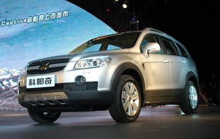 雪佛兰科帕奇发布-雪佛兰SUV明年国产 售价将低于进口车型高清图片