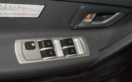 长丰猎豹CS6电动窗控制钮