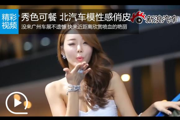 【广州车展|2014广州车展时间_2014广州国际车展】