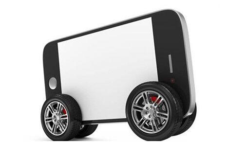 车会成为轮子上的智能手机吗?