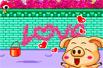 恋爱中的猪猪