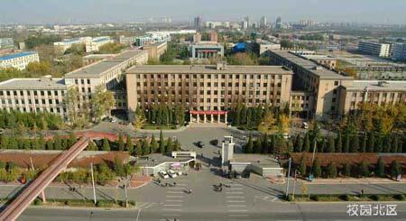 图文 北京工业大学校园风景 校园北区图片