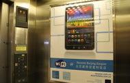北京新侨诺富特饭店