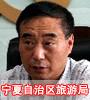 李春阳 局长