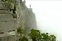 河南神农山