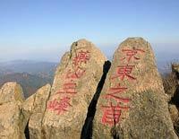 走遍京郊奇秀山峰
