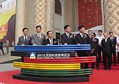 2007北京国际旅游博览会