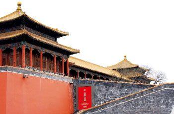 北京的城市足迹已经延续了千年