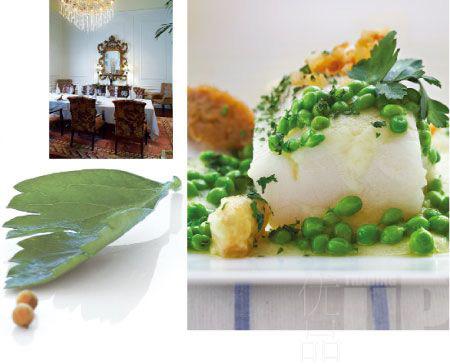 慢煮鳕鱼 腌渍洋葱 绿豌豆配西芹