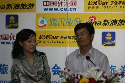 泰安市旅游局副局长刘水接受媒体专访