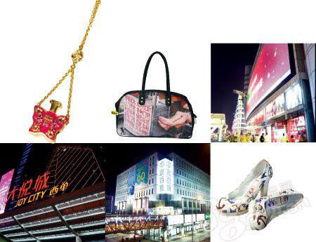 西单是北京城最老、最有分量的商圈之一