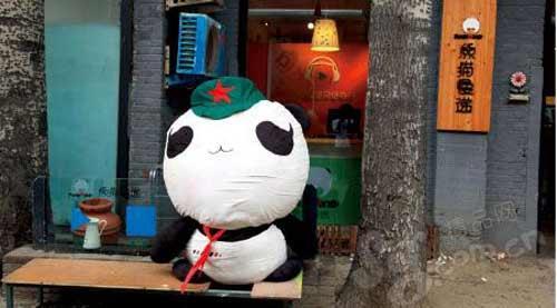 熊猫慢递的形象代言人