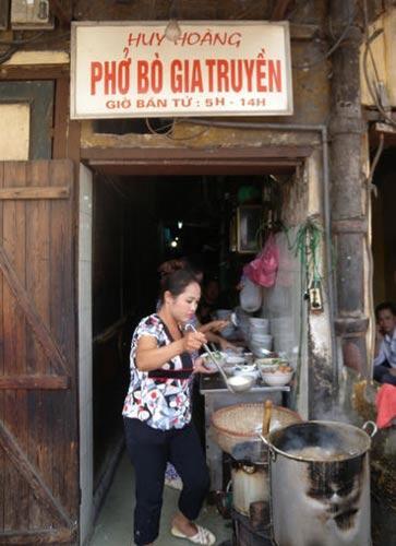 老街上有名的牛肉河粉店