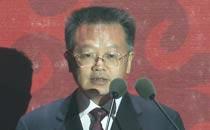 湖南副省长-刘力伟致辞