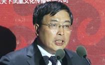 旅游协会副秘书长-蒋齐康