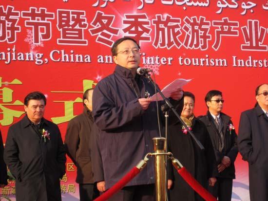 新疆维吾尔族自治区胡伟副主席在会上发表讲话