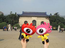 南京的繁华旧梦