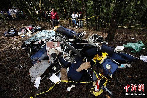 包括两名机组人员在内的14人遇难