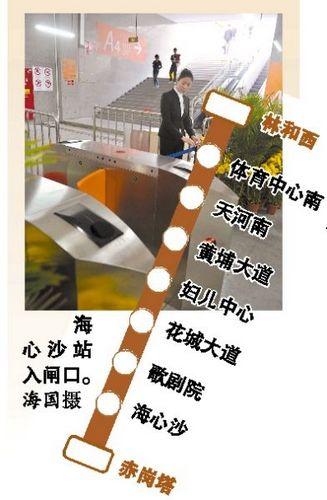 广州地铁直通收费公园 不买票别出站图片