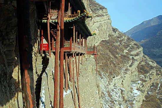 倚在翠屏山上已有1500多年