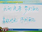 丽江市旅游局副局长马丽媛
