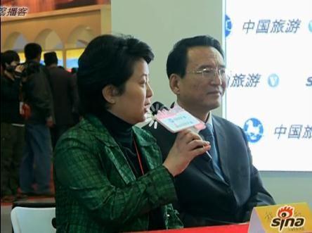 上海市旅游局程红梅副局长