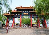 游走济南:品泉城美景美食