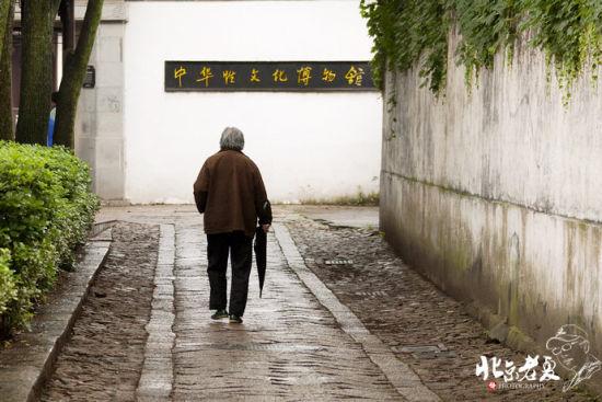 新浪旅游配图:中华性文化博物馆 摄影:北京老夏