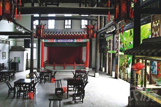 新县城里的茶馆