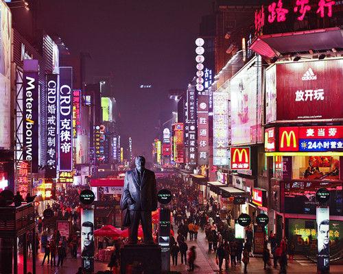长沙商业街的夜晚