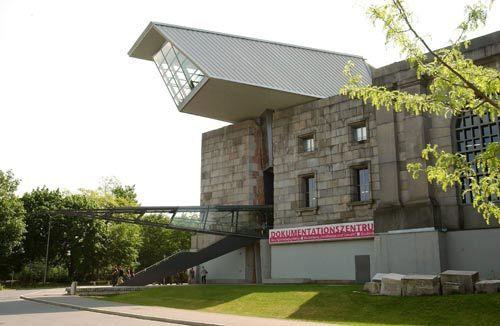 纳粹党文献中心