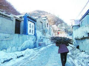 京西黄岭西村景