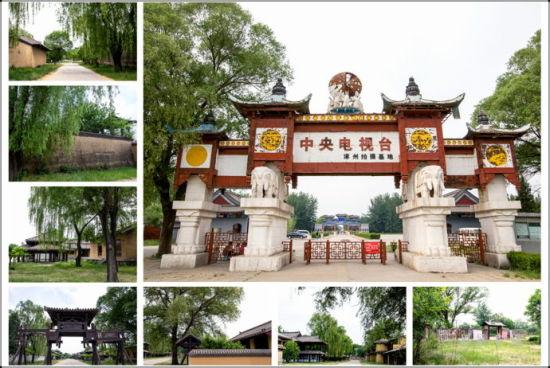 涿州影视基地
