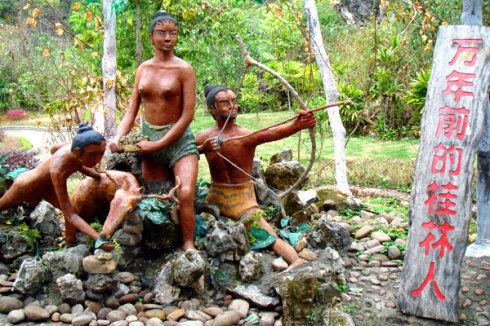 万年前的桂林人 图片来源:逸风的快乐生活 新浪博客