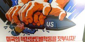 朝鲜平壤体验深达100米的地铁