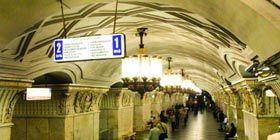 莫斯科地铁:承载城市步伐