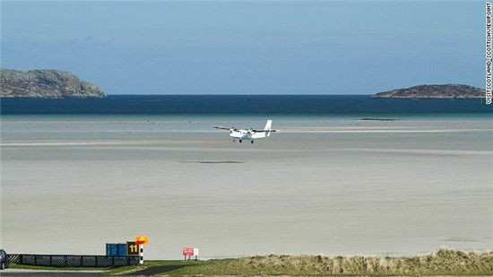 巴拉岛国际机场
