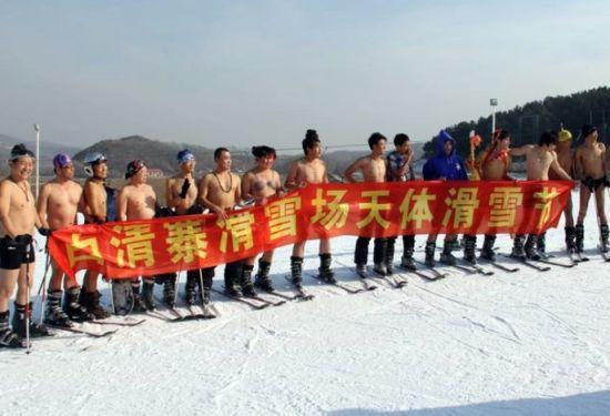 白清寨天体滑雪