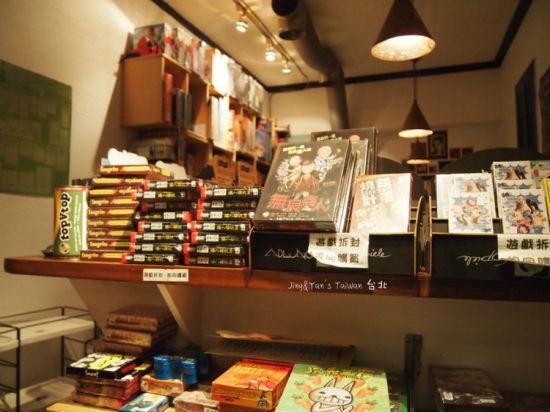 懒散下午茶 台湾女巫店体验不一样的下午