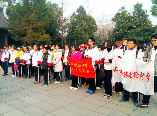 学活动��o��/d�/&_北京\