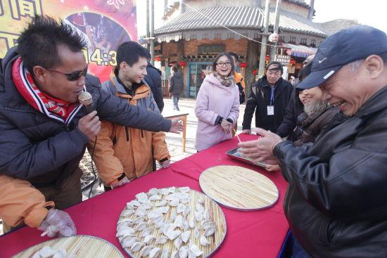 北京欢乐谷春节游园攻略