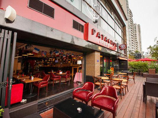 白色情人节盘点上海7大绝佳告白地