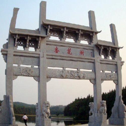 湖北麻城杏花村