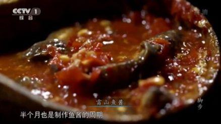 """梳理""""舌尖中国II""""美食美景:贵州雷山、福建泉州"""
