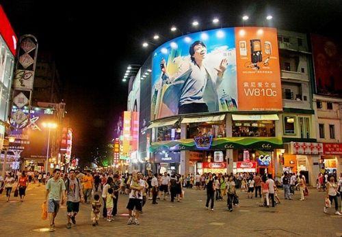 广州北京路