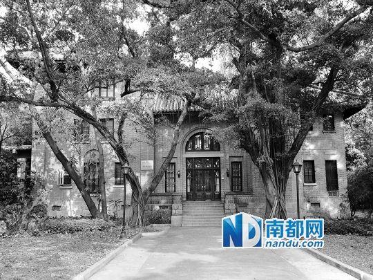 中大:原岭南大学的黑石屋