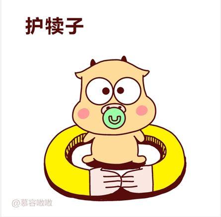 """解读东北有关""""犊子""""的方言(组图)_新浪旅游_新浪网"""